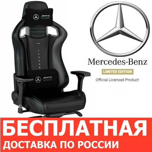 2019 - Noblechairs EPIC MERCEDES  AMG PETRONAS  EDITION