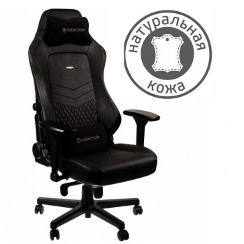 Noblechairs HERO Real Leather Black (нат.кожа)