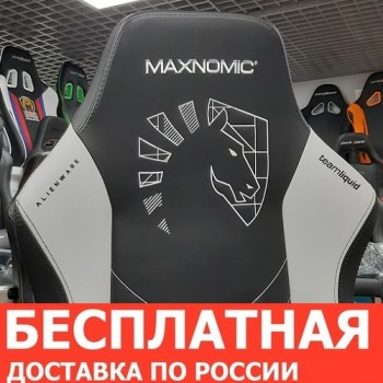 MAXNOMIC® TEAM LIQUID PRO