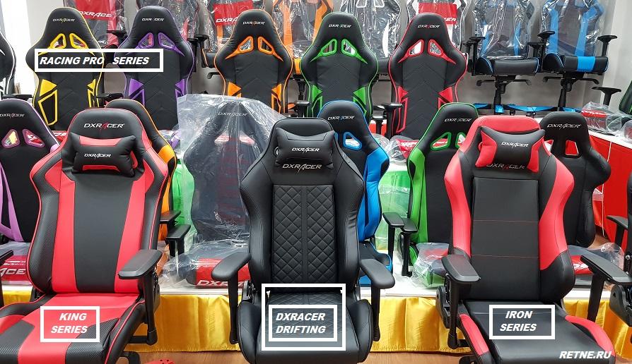 игровое кресло модель КИНГ ДХРасер (DXRacer)