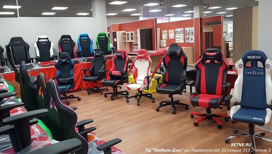 выставочный зал геймерских кресел DXRacer SPB