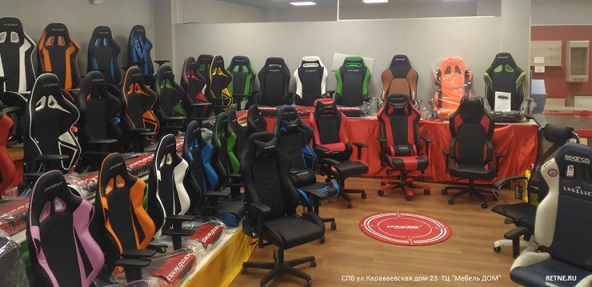 кресла Акрасинг в СПб