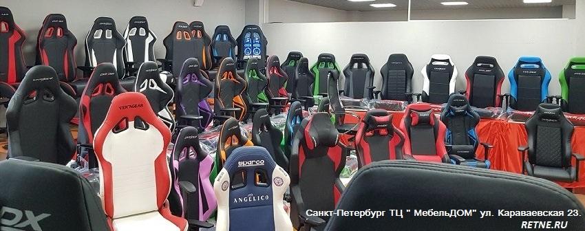 магазин Ретне игровых стульев и кресел для геймеров
