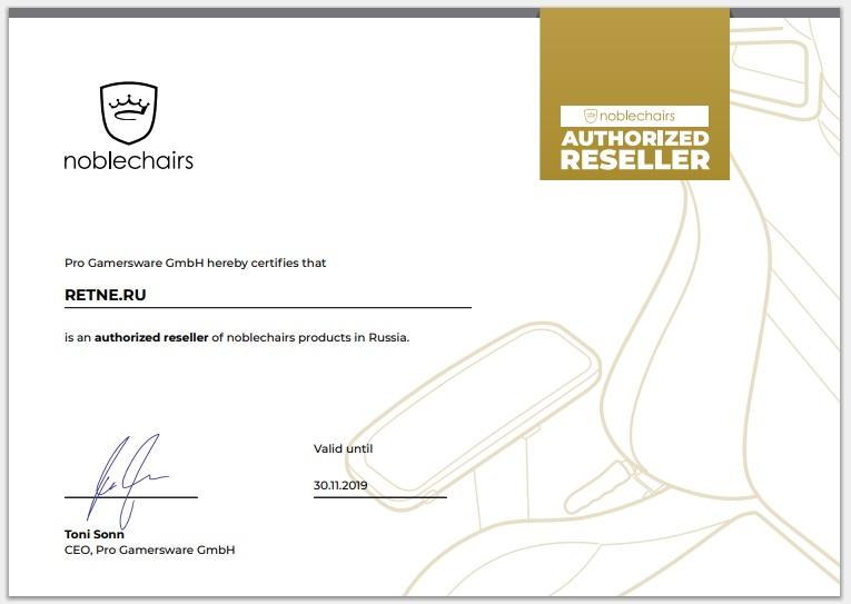 noblechairs сертификат официального дилера