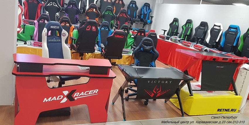 магазин геймерских столов в СПБ Ретне