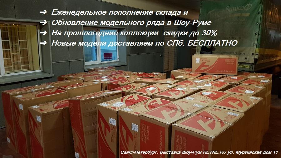 выставка геймерских стульев в СПб